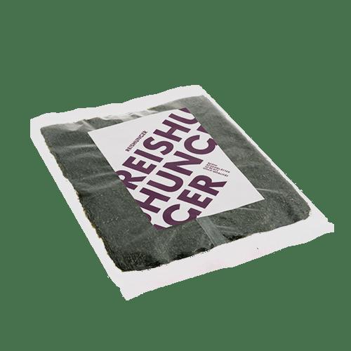 Nori Reisblätter, Reishunger